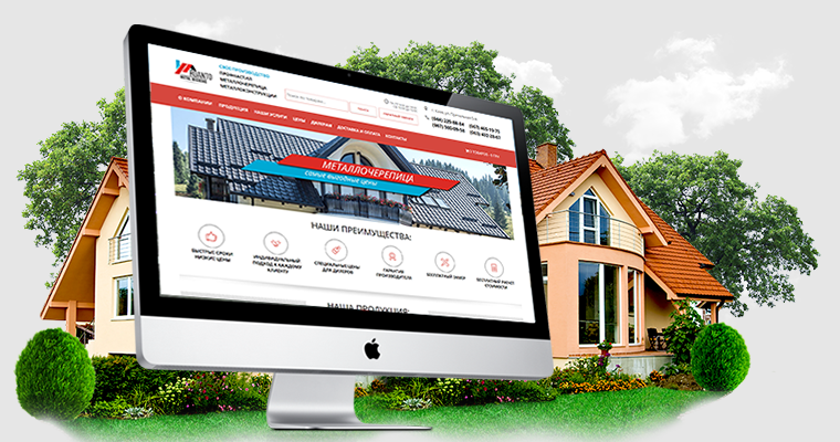 Продвижение сайтов строительной тематики что сделать чтобы сайт быстрее грузился